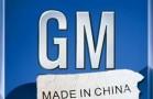 GM China giới thiệu nhiều mẫu xe mới 2013
