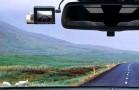 Bảng giá Camera hành trình cho xe ô tô