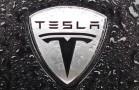 Giá xe điện Tesla