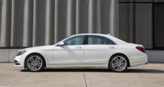 Chi tiết Mercedes S560 kèm giá bán
