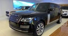 Chi tiết Range Rover kèm giá bán