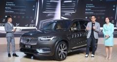 Chi tiết Volvo XC90 2021 kèm giá lăn bánh