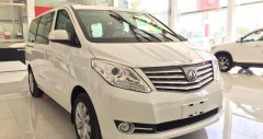 Dongfeng CM7 2021