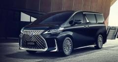 Chi tiết Lexus LM300h kèm giá bán