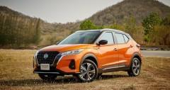 Chi tiết Nissan Kicks e-Power 2020 kèm giá bán