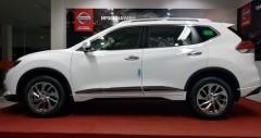 Nissan X-Trail: thông số kỹ thuật, giá bán