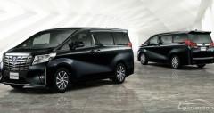 Chi tiết Toyota Alphard kèm giá bán