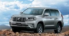 Toyota Prado 2019: thông số kỹ thuật, giá bán
