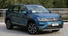 Chi tiết Volkswagen Tharu 2021