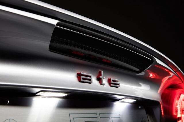 logo-ats-GT-Launch-Edition